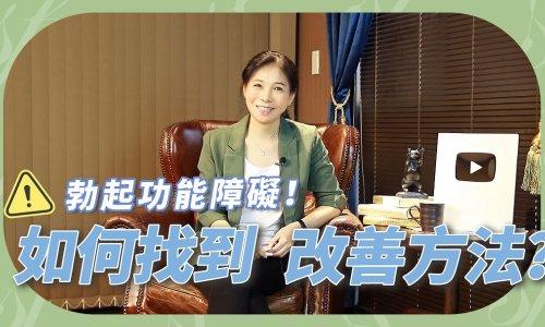"""童嵩珍接受中國日報獨家專訪,詳解""""性健康管理師""""這職業的故事與感慨"""