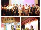 賀 童嵩珍 主任 獲頒樹德科技大學第七屆傑出校友