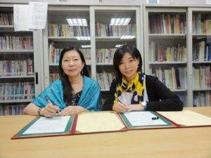 樹德科技大學與嵩馥性健康管理簽訂產學合作,邁向新里程碑